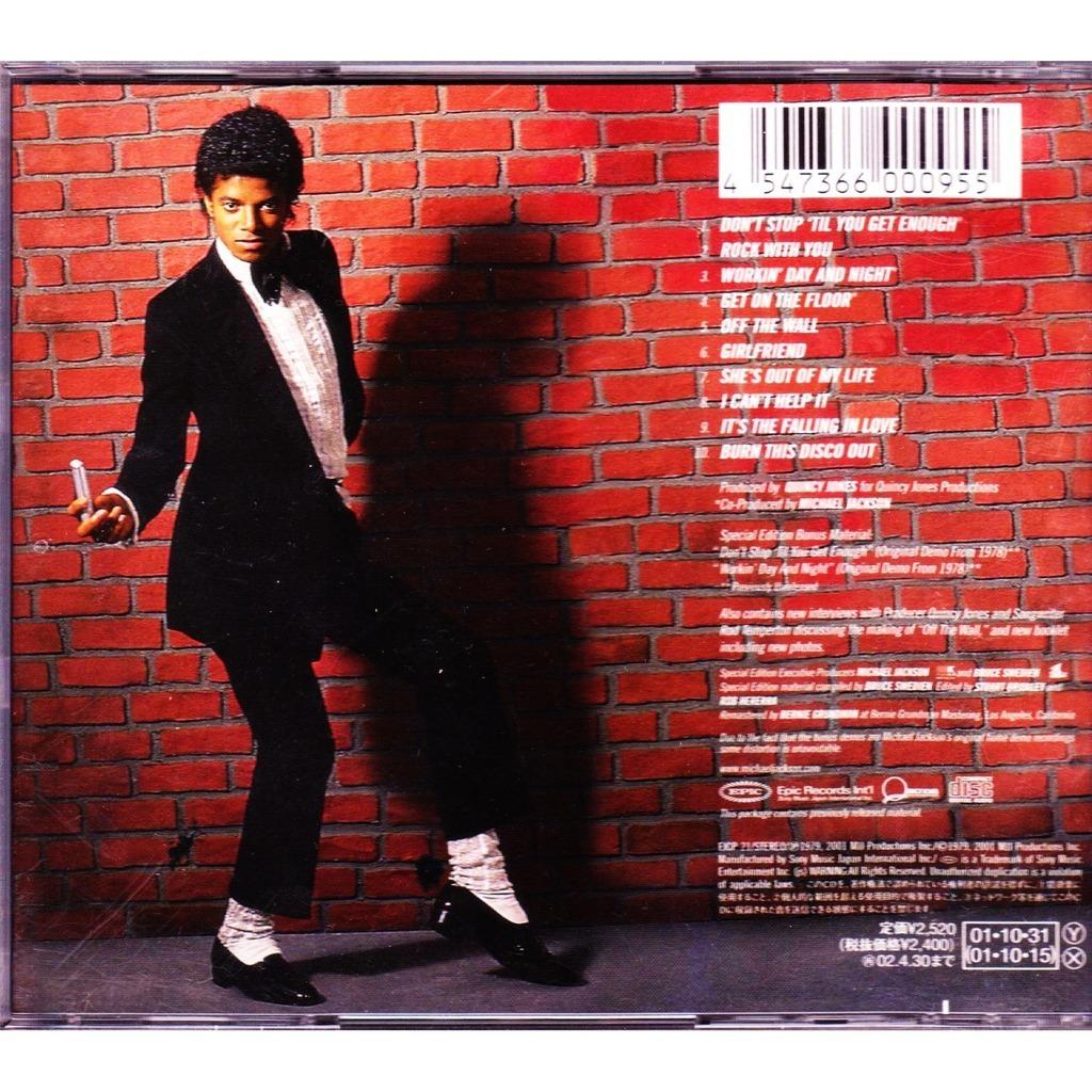 Michael Jackson - Off The Wall (Fuera De La Pared)