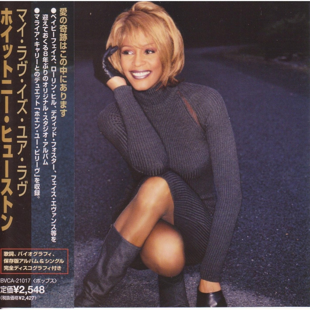 My Love Is Your Love By Whitney Houston Cd With Limahl69