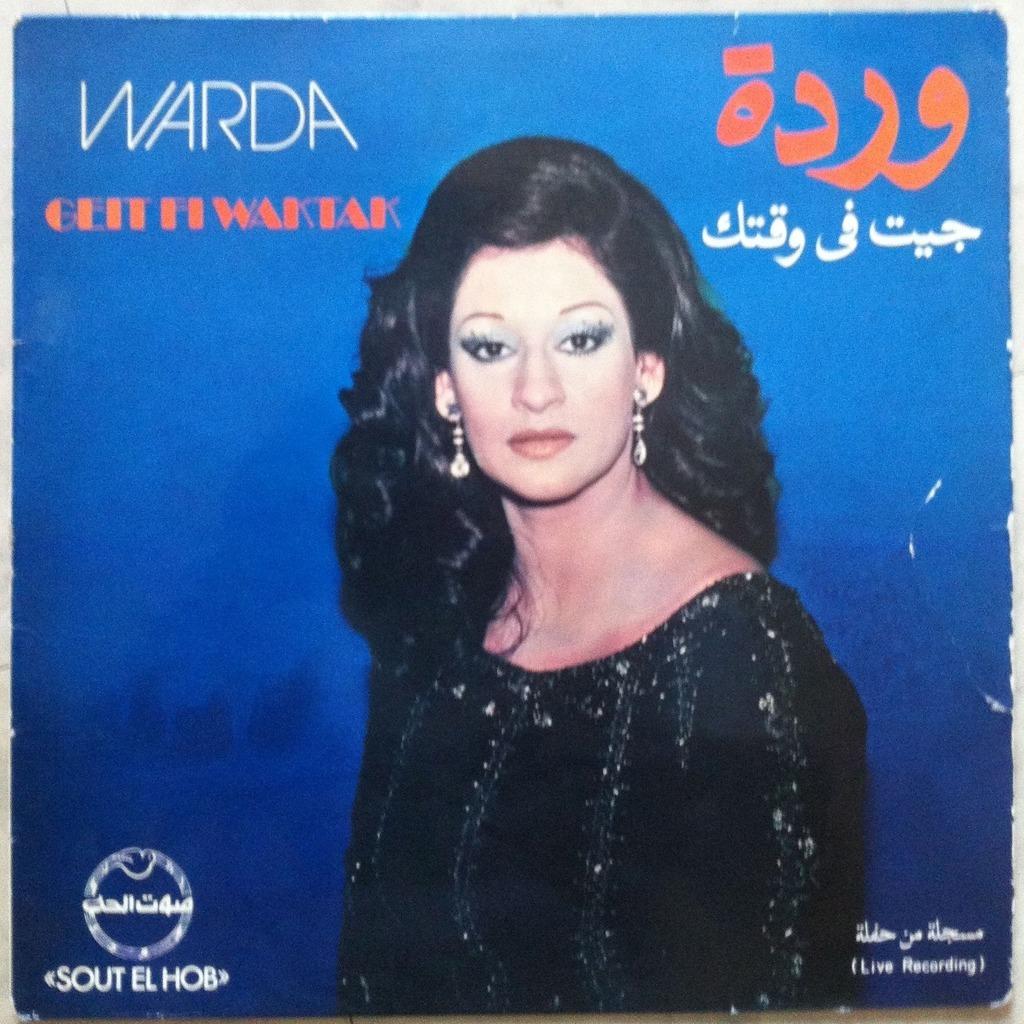 Fast Warda Boussa Youtubeflv Joox [6.43 MB] Mp3 Songs ...