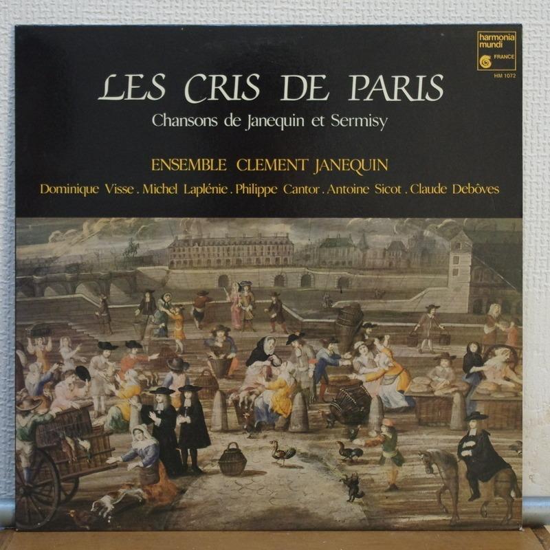Harmonia Ensemble - Koçani Orkestar - Ulixes