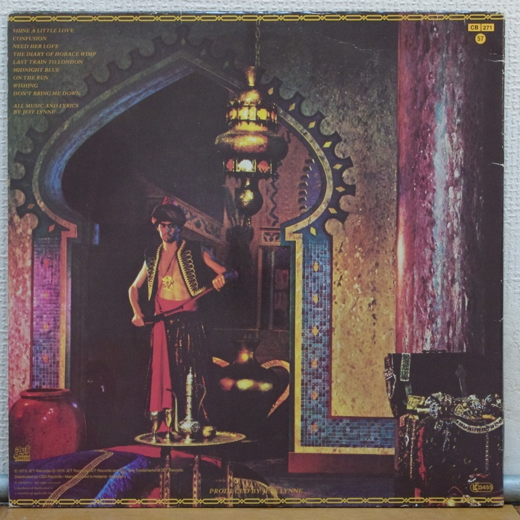 Discovery by electric light orchestra lp with elysee for Lit orchestra