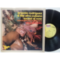 ARSENIO RODRIGUEZ & THE AFRO-CUBANO SOUND OF NOW - VIVA ARSENIO - 33T