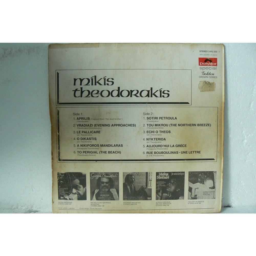 MIKIS THEODORAKIS- 12 titres