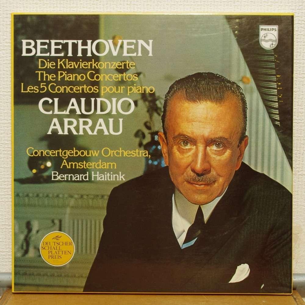 Beethoven The Piano Concertos By Claudio Arrau Bernard