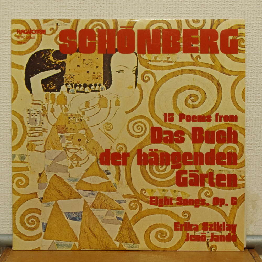schoenberg 15 poems from das buch der hangenden garten op 15 by erika sziklay jeno jando. Black Bedroom Furniture Sets. Home Design Ideas