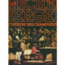 MICHEL BERGER - AU THEATRE DES CHAMPS ELYSEES - 33T x 2
