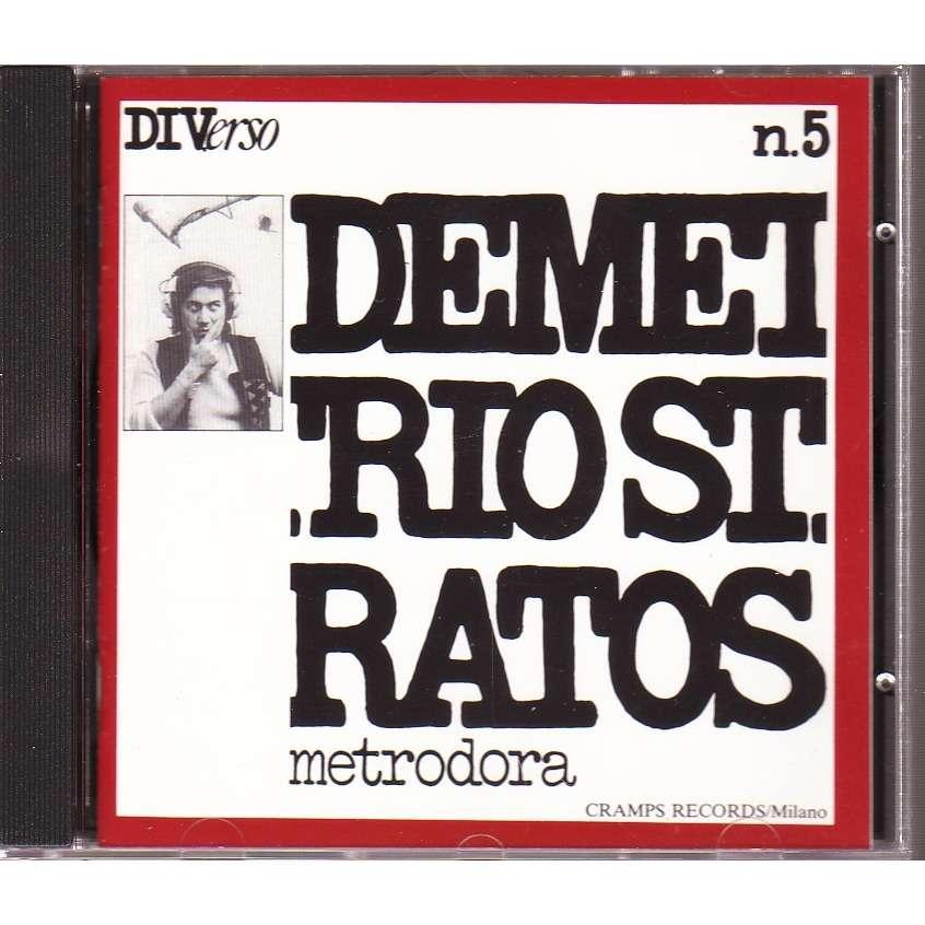 DEMESTRIO STRATOS METRODORA
