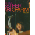 ESTHER & ABI OFARIM - ESTHER & ABI OFARIM - DAS NEUE ALBUM - LP