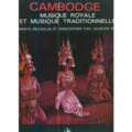 VARIOUS - CAMBODGE / CAMBODIA - CAMBODGE - MUSIQUE ROYALE ET TRADITIONNELLE - 33T