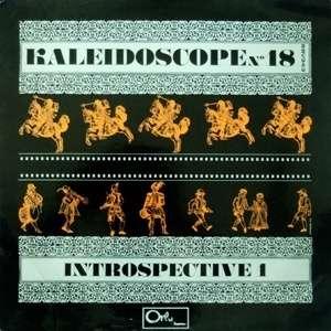 Lou Stein Kaleidoscope n°18 - Introspective 1