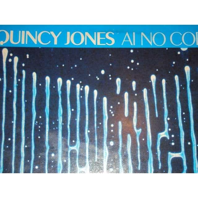 quincy jones ai no corrida (long version 6'18) 1981 HOLLANDE (MAXIBOXLP)