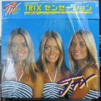 TRIX TRIX FIRST