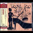 toshiko-akiyoshi-amazing-toshiko-akiyoshi-shm-cd