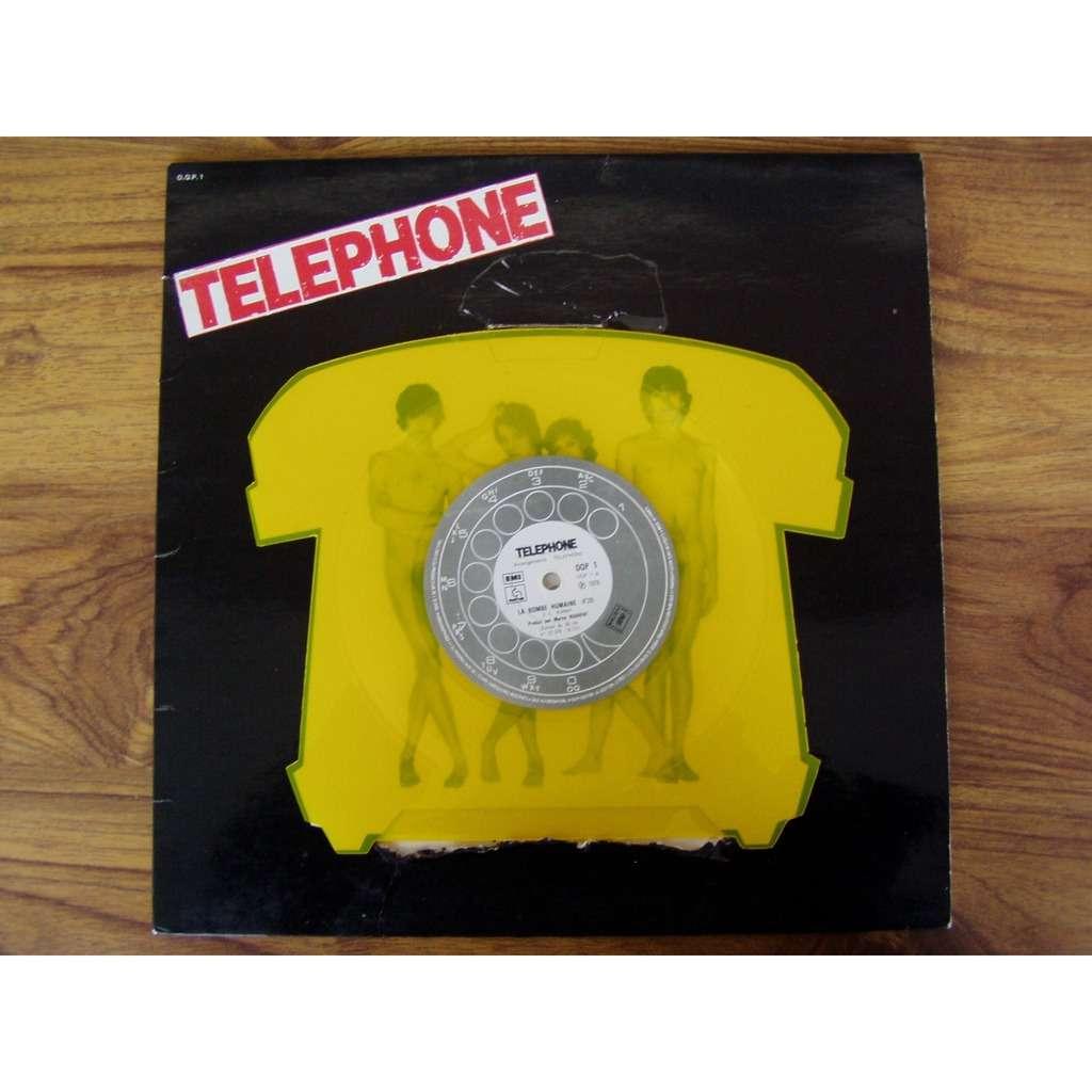 La Bombe Humaine Vinyl Jaune 1979 Megarare Erreur De