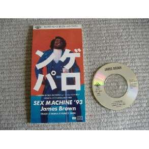 james brown Sex Machine'93 + Make It Funky 2000