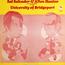 Sal Salvador & Allen Hanlon - Live in concert at the University of Bridgeport - LP