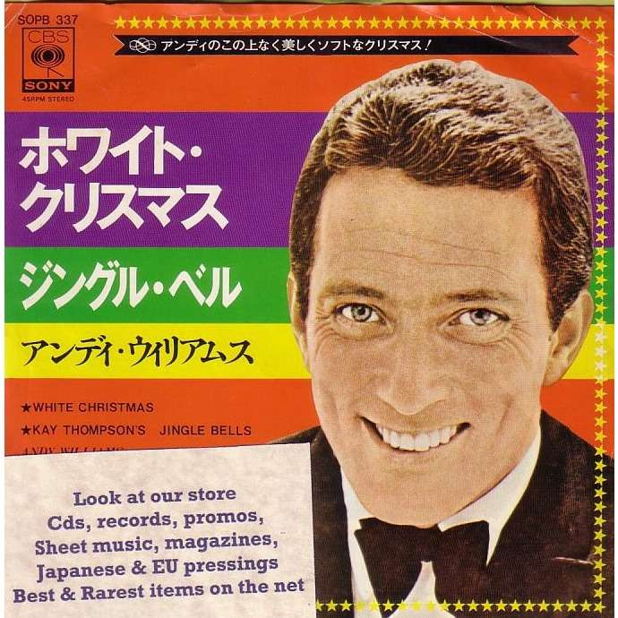 andy williams white christmas japan - Andy Williams White Christmas