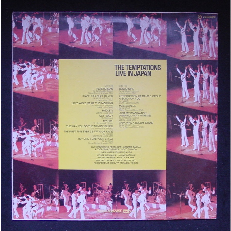 The temptations in japan
