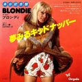 BLONDIE - Kidnapper/Cautious lip - 45T (SP 2 titres)