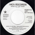 BOB DYLAN - Band of the hand/... - 45T (SP 2 titres)