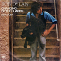 BOB DYLAN - Changing of the guards/New pony - 45T (SP 2 titres)