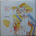 GAMELAN SEMAR PEGULINGAN: GAMELAN OF THE LOVE GOD - Gamelan Semar Pegulingan: Gamelan Of The Love God - LP