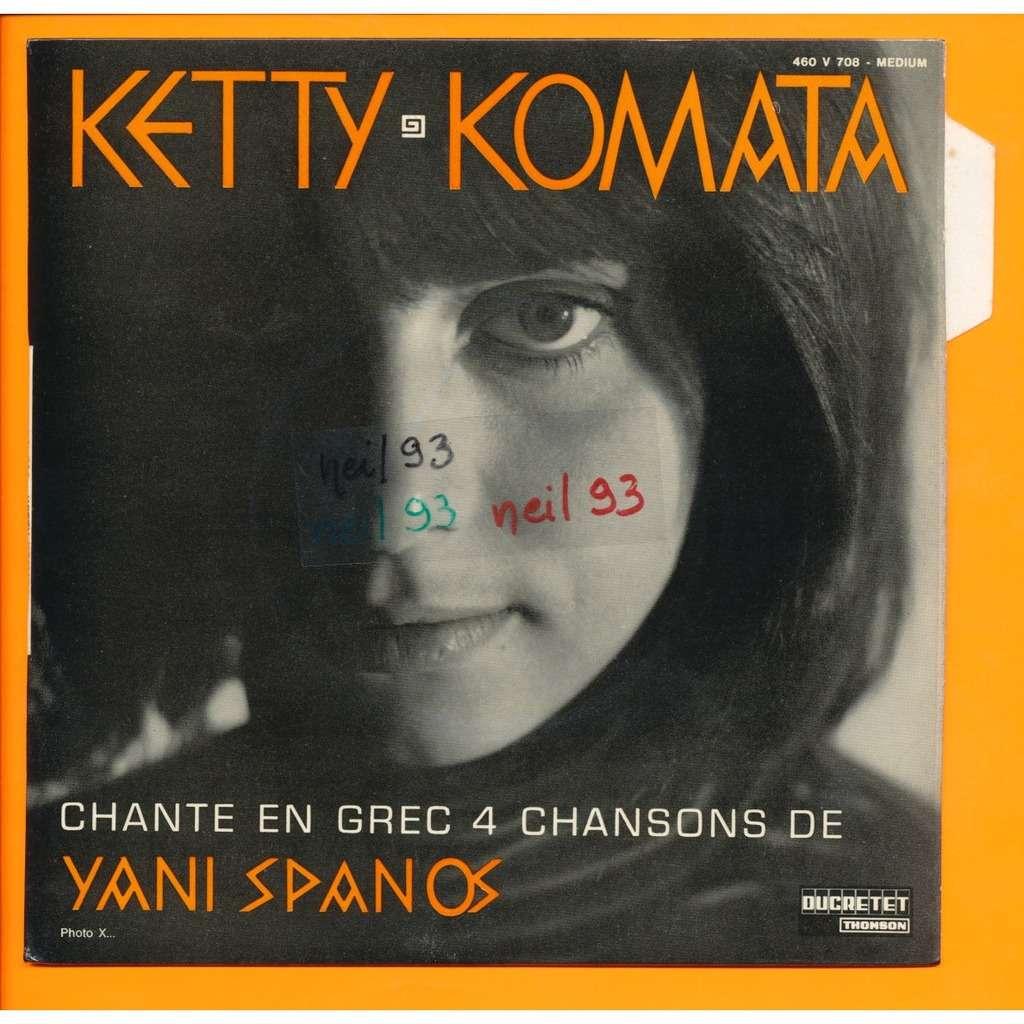 KETTY KOMATA chante en grec 4 chansons de yani spanos