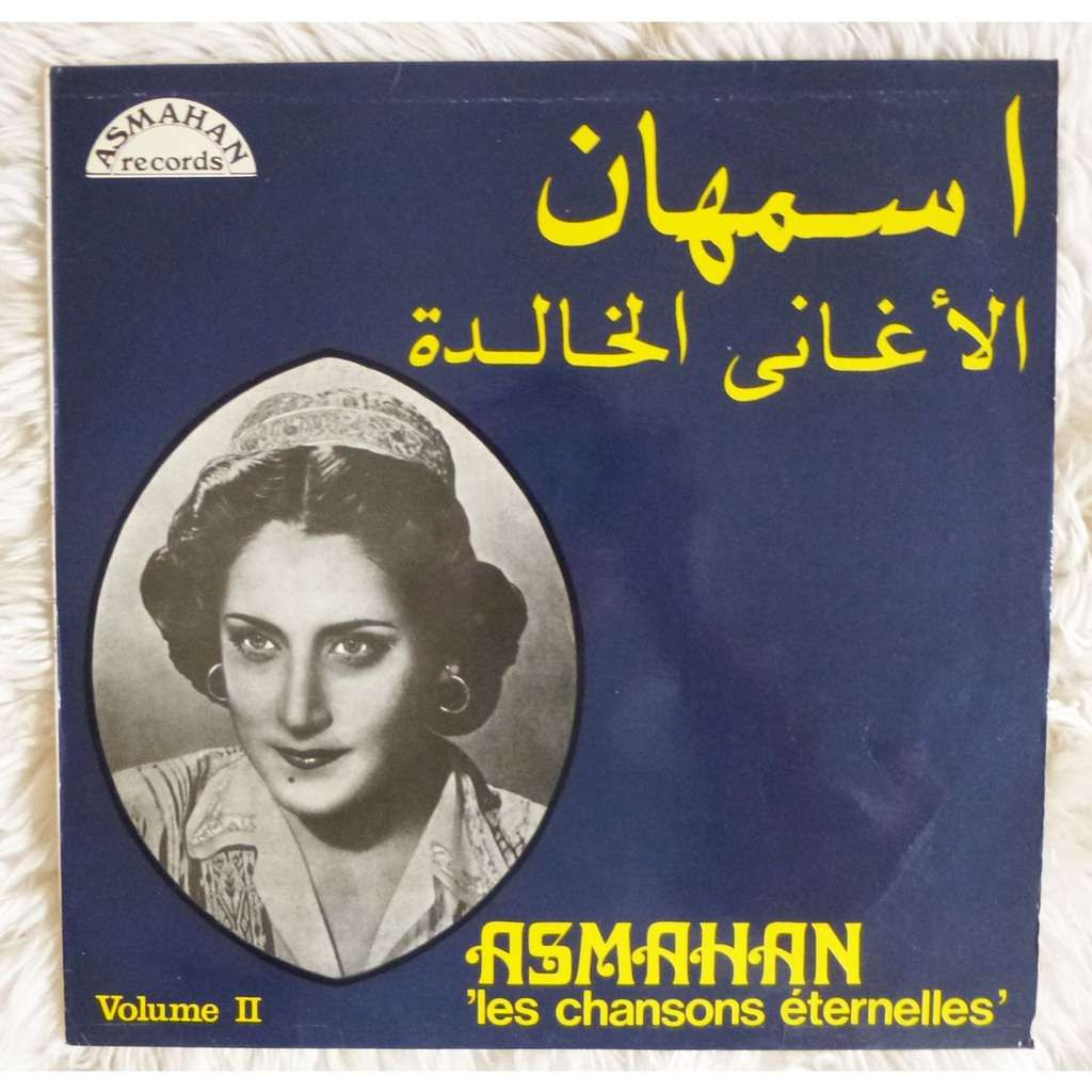 Les Chansons Eternelles Volume 2 By Asmahan Lp With