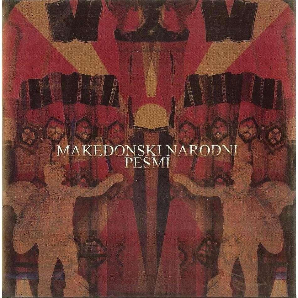 Suzana Spasovska / Pepi Baftiroski / Dragan Vucic Makedonski Narodni Pesmi (Music From The Balkans)