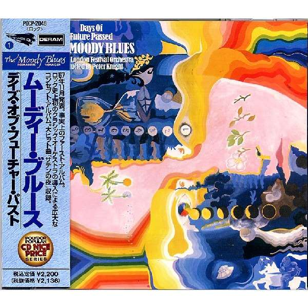 Moody Blues - Days Of Future Passed CD