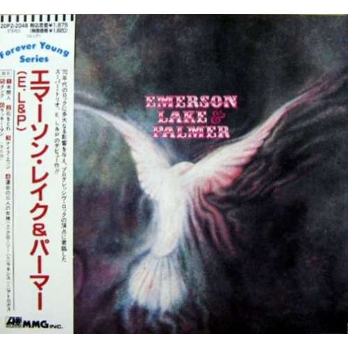 Emerson, lake & Palmer - Emerson, Lake & Palmer LP