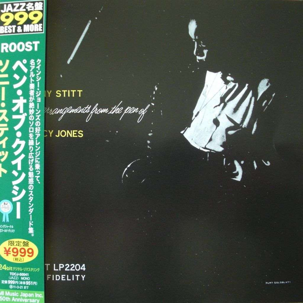 Sonny Stitt Sonny Stitt Plays Arrangements From The Pen Of Quincy Jones (japanese press)