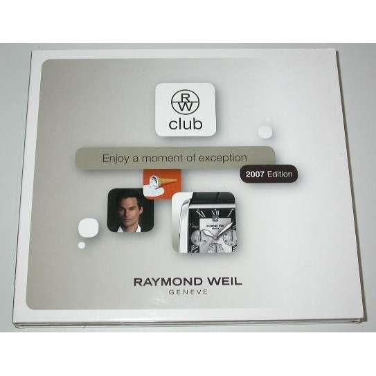 various artistes bar jazz and classics raymond weil club 2007 edition