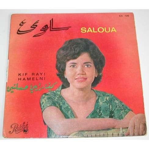 SALOUA KIF RAYI / HAMELNI