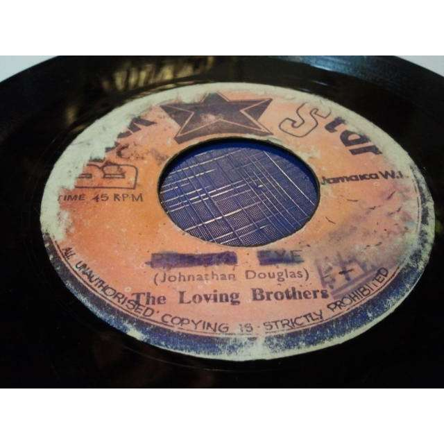 ANSEL COLLINS / THE LOVING BROTHERS 'TEARS OF ETHIOPIA / PART TWO' ORIG.