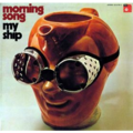 MY SHIP - Morning Song - [very rare stuff] - 33T
