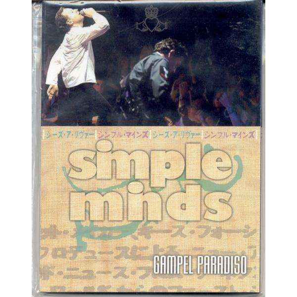 Simple Minds Gampel Paradiso (Open Air Gampel SWI 16 Aug. 2003 & Amsterdam NL 17 Sept. 2005)