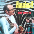 GUY LAFITTE - JAMNBO! - LP