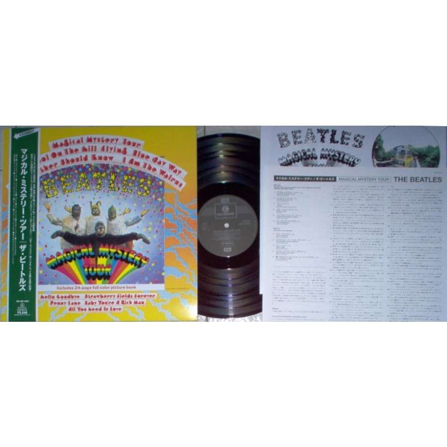 Beatles Magical Mystery Tour (Japan last issue Ltd 11-trk LP gf ps & obi & inserts & 24 pag booklet)