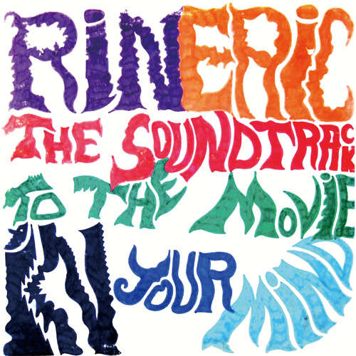 Rin Eric The soundtrack to the movie in your mind (design A)