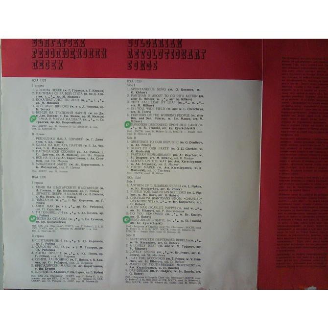Bulgarian revolutionary songs by Bulgarian A Cappella Choir Sv  Obretenov ,  Male Ch, Double LP Gatefold with galantonov