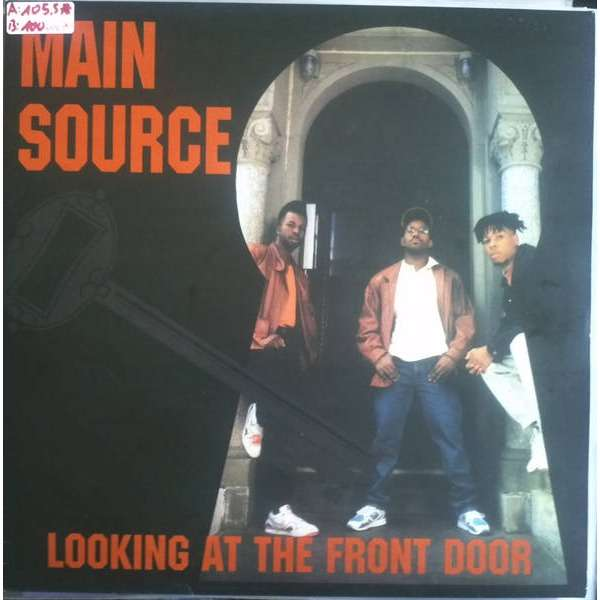 Looking at the front door by Main Source, 12inch with french ...