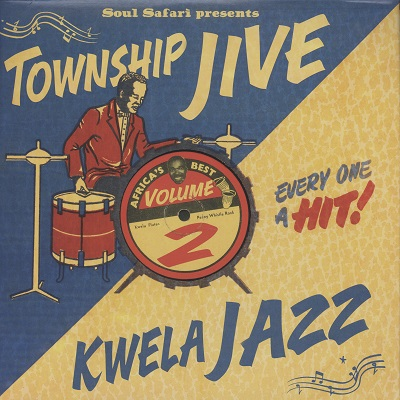 Township Jive Vol 2