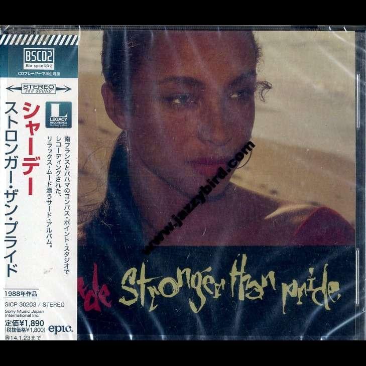 sade stronger than pride [Blu-spec CD2]