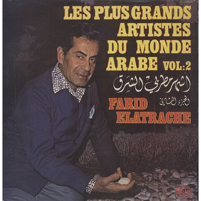 Les Plus Grands Artistes du Monde Arabe Vol.2 (various)