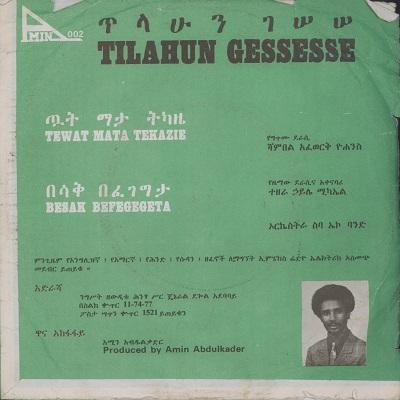 Tilahun Gessesse Tewat Mata Tekazie / Besak Befegegeta