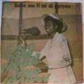 C.A.C. GOOD WOMEN CHOIR - Baba ma fi mi di gerewu - LP