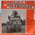 MAMADOU DOUMBIA ORCHESTRE DE L'ENTENTE - Allaye / Mogo na diana mogo / Mousso ti fai / Ibe iyereye - 7inch (EP)