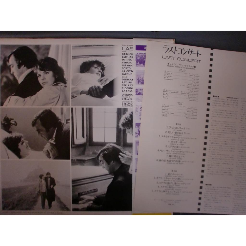 stelvio cipriani - soundtrack last conert (nippon herald presents film)