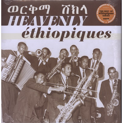 Heavenly Ethiopiques The Best Of The Ethiopiques Series